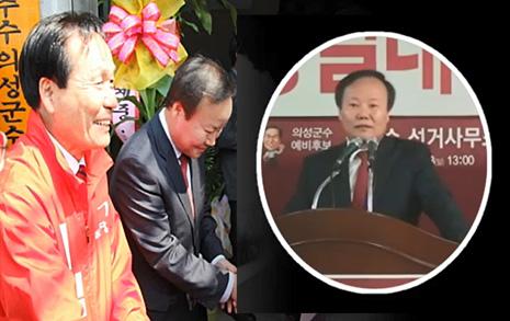 김재원 자유한국당 의원(상주·군위·의성·청송)이 과거 김주수 의성군수 당선자를 봐주기 위해 검찰 수사단계에서 외압을 행사했다는 식으로 발언한 사실이 드러나면서 논란이 예상된다.