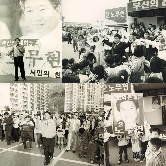 2000년 총선 유세 당시 노무현 후보.