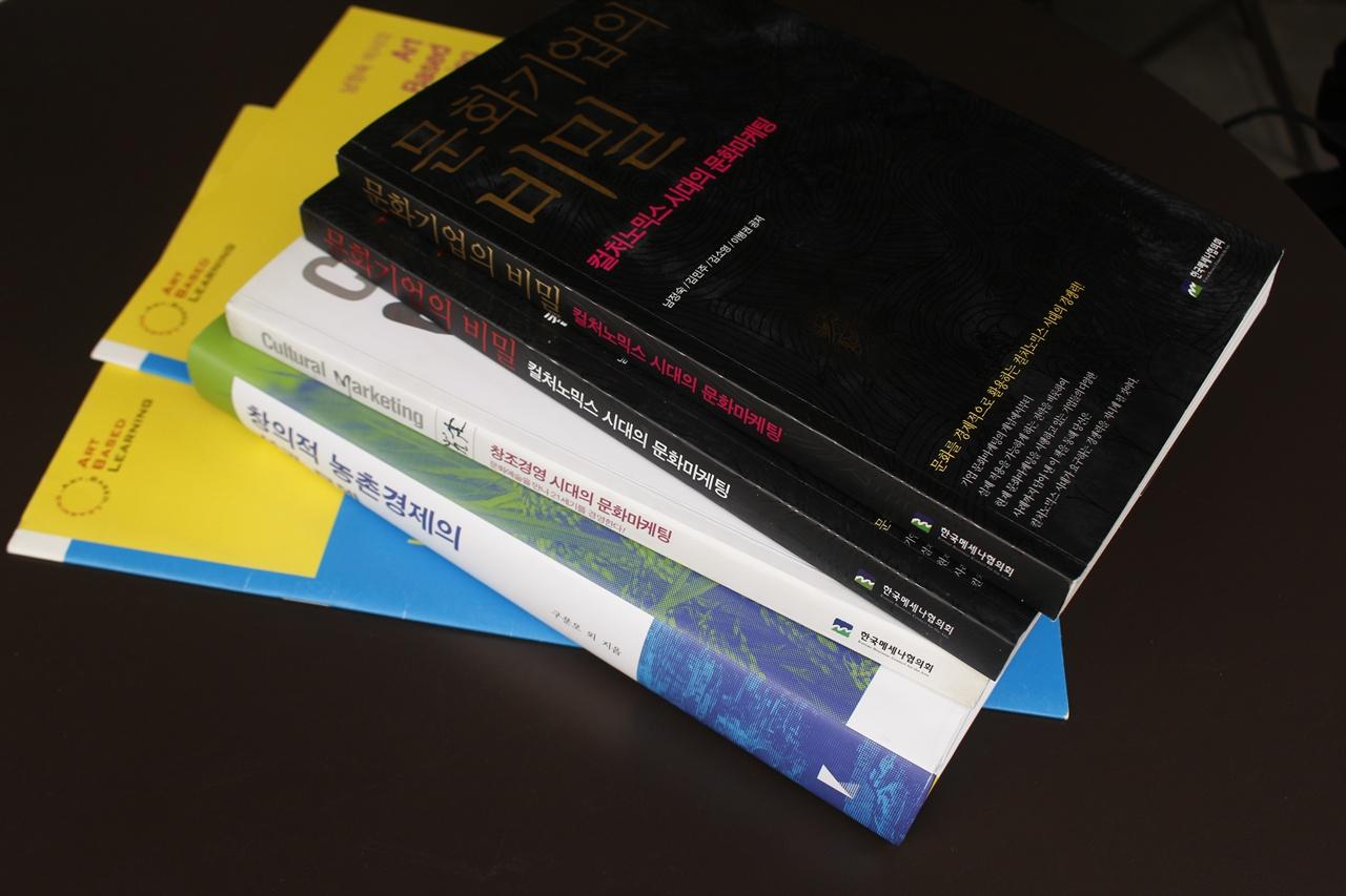 교재로 쓰던 책들