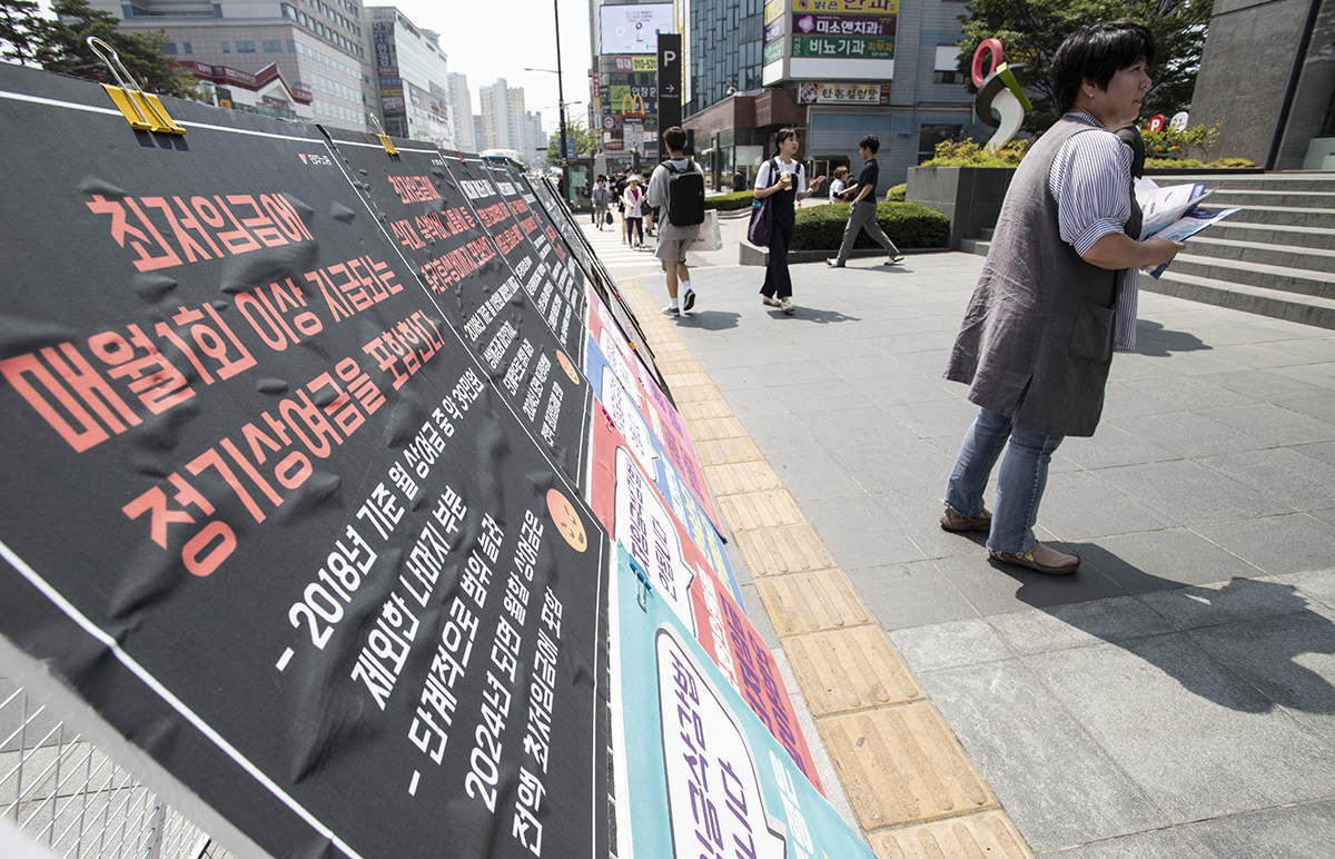 민주노총 세종충남지역본부는 20일 오후 충남 천안시 신부동 일대에서 개정안 폐기 서명운동을 벌였다.