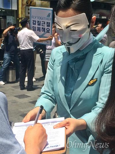 대한항공직원연대가 21일 낮 12시부터 2시간 동안 서울 종로구 젊음의거리에서 '갑질 근절' 게릴라 홍보를 진행했다. 대한항공 승무원이 거리를 지나는 시민들에게 서명을 받고 있다.