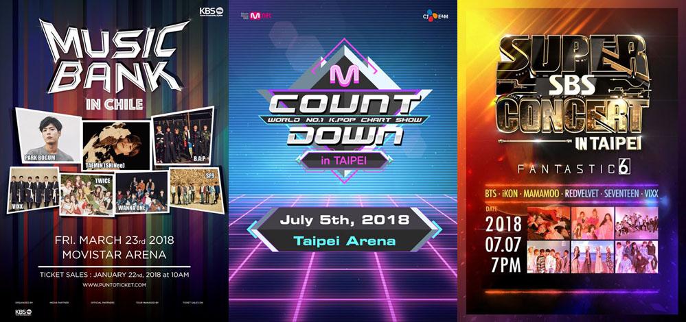 올해 들어서 각 방송사들의 해외공연이 활발히 진행되고 있다.  < 뮤직뱅크 > 외에 7월엔 엠넷과 SBS가 각각 대만에서 대규모 공연을 열 예정이다.