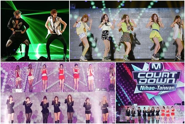 지난 2013년 4월에 진행된 엠넷 < 엠카운트다운 > 대만 공연. < 엠카 >는 약 5년만인 올해 7월에 다시 한번 대만을 찾는다.  (사진 출처 : CJ 그룹 공식 블로그 http://blog.cj.net/885 )