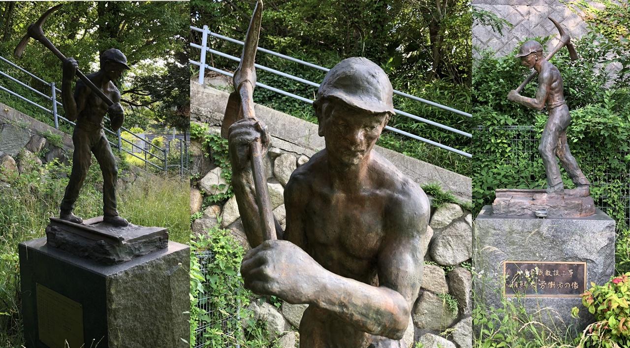 고베시 효고구 에게야마 공원 북쪽에 있는 고베철도부설공사 조선인 노동자 상입니다.
