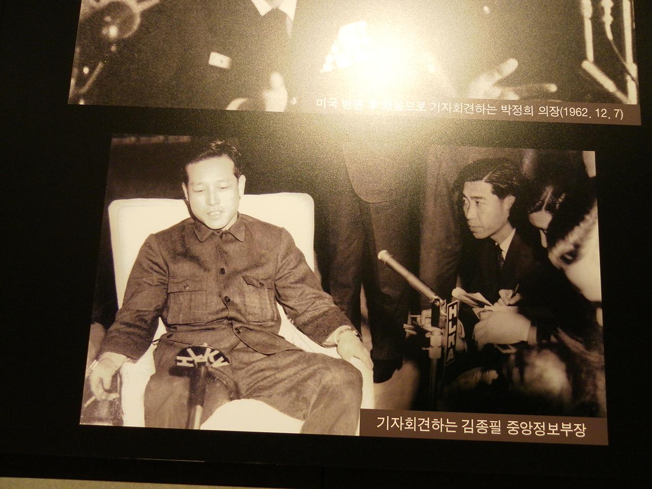 중앙정보부장 시절. 서울시 마포구 상암동의 박정희대통령기념도서관에서 찍은 사진.