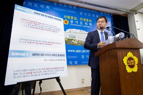백종덕 이재명 캠프 가짜뉴스 대책단 단장(변호사)