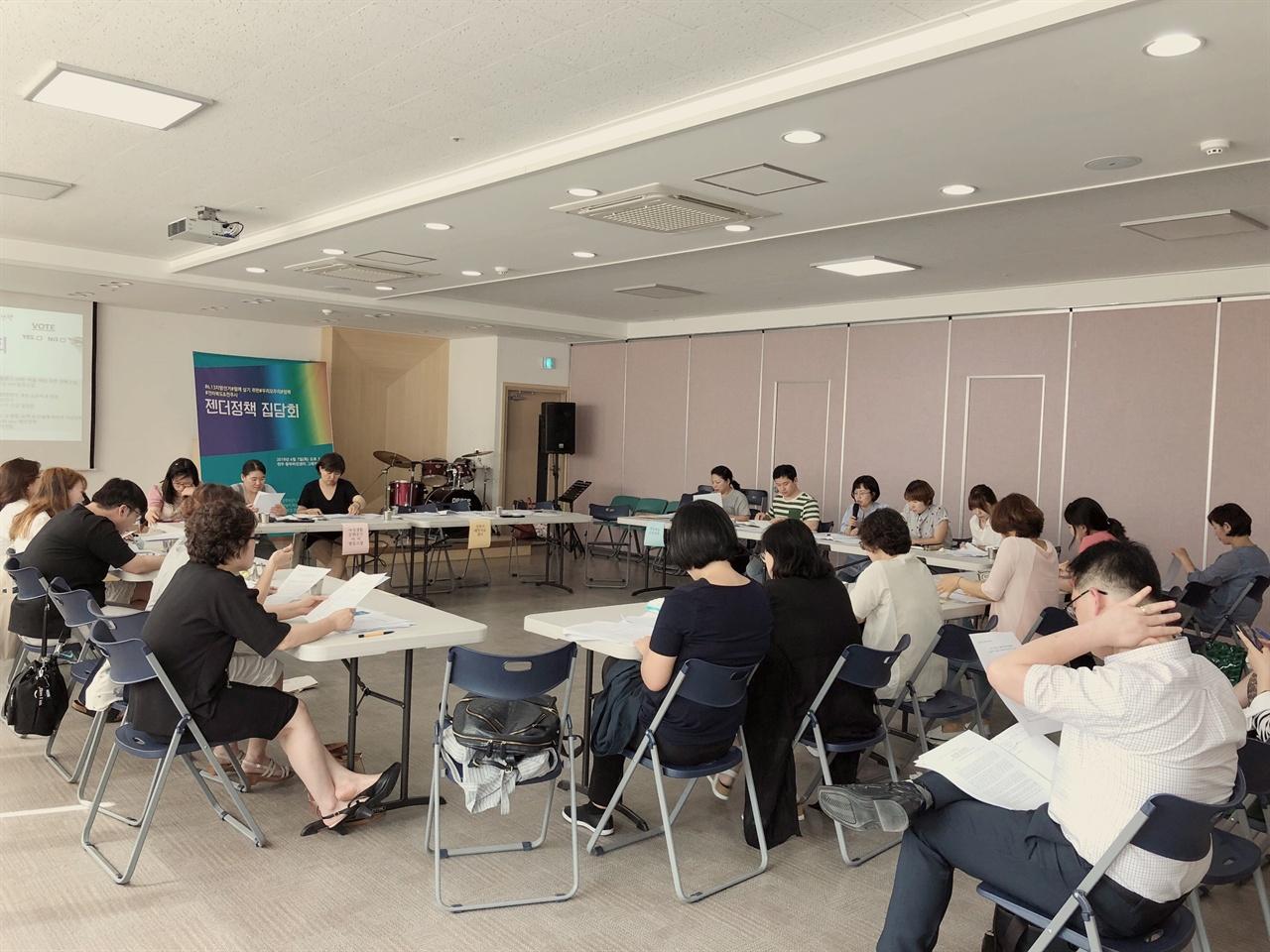 젠더정책 집담회  지난 6월 7일 전주 중부비전센터에서 전북 여성, 시민단체가 참여한 젠더정책 집담회가 열렸다.