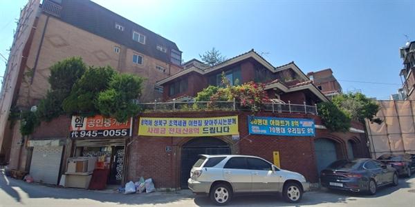 길음1구역 재개발 예정지에 남은 붉은 양옥집, 남상혁씨 가족이 사는 보금자리다.