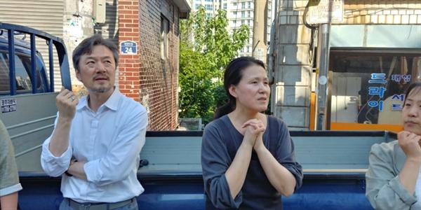 """남상혁씨(왼쪽)와 진지원씨(오른쪽)는 """"그냥 이 집에서 사는게 소원""""이라고 말한다."""