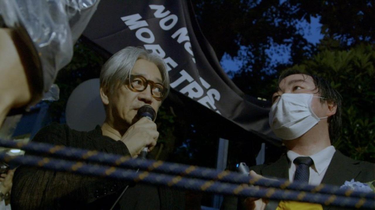 다큐멘터리 영화 <류이치 사카모토 : 코다> 스틸컷 다큐멘터리 영화 <류이치 사카모토 : 코다> 스틸컷