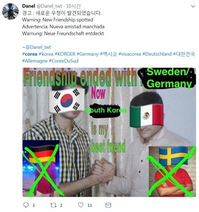 27일, 한국과 독일의 '2018월드컵' 조별리그 F조 경기 이후 트위터에 쏟아지고 있는 멕시코인들의 반응이다.
