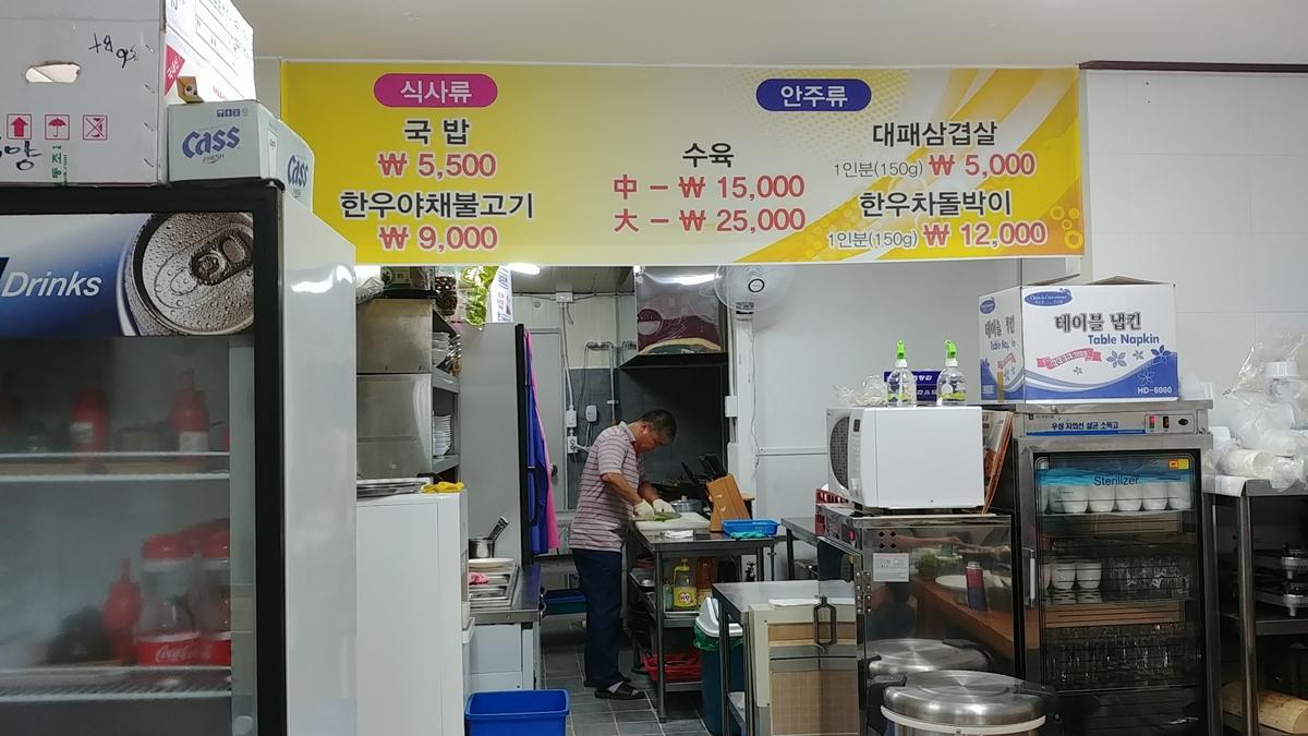 착한 가게, 그냥국밥집의 착한 메뉴다.