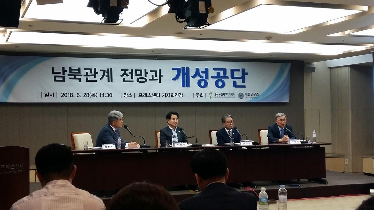 28일 서울 프레스센터에서 열린 '남북관계 전망과 개성공단' 세미나에서 김진향 박사, 정동영·이재정·이종석 전 통일부 장관(왼쪽부터)이 발표하고 있다.