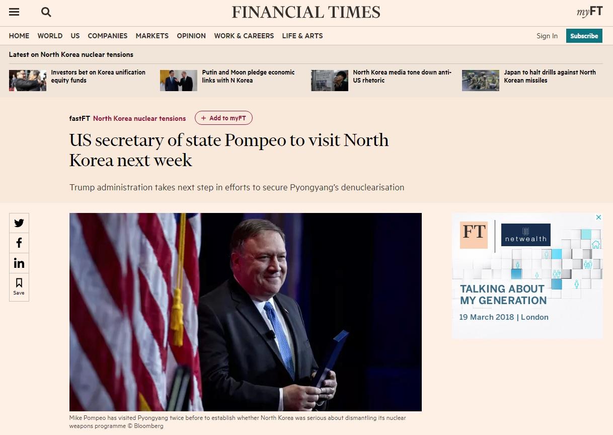 마이크 폼페이오 미국 국무장관의 북한 방문 계획을 보도하는 <파이낸셜타임스> 갈무리.