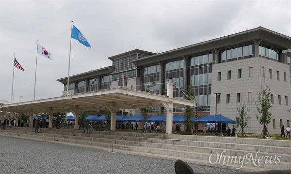 29일 경기도 평택 캠프 험프리스에서 주한미군사령부 개관식을 열고 공식 업무에 들어간다.