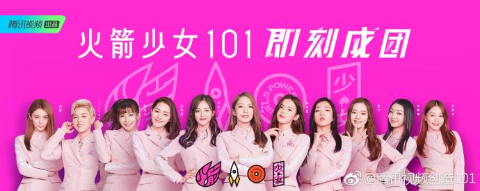 중국 텐센트는 Mnet <프로듀스 101>의 정식 판권을 구매해 <창조 101>이라는 프로그램으로 방영해 큰 인기를 모았다.