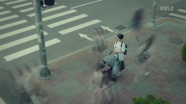 '지금 네 모습은 네가 아니야~ 아니야~ 아니야~' (사진은 KBS 2TV 드라마 <고백부부> 갈무리)