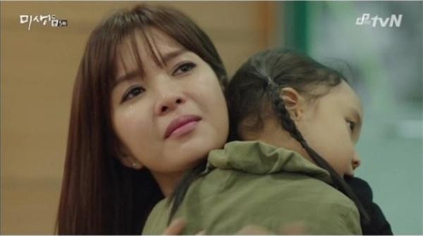 tvN 드라마 <미생> 중 한 장면
