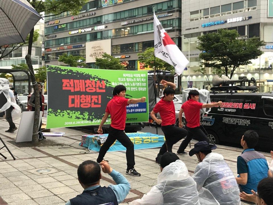 한국타이어 몸짓패 톱니바퀴 톱니바퀴가 노동자들의 투쟁과 노동인권을 포기하지 않을 것을 약속하는 군무를 추고 있다.