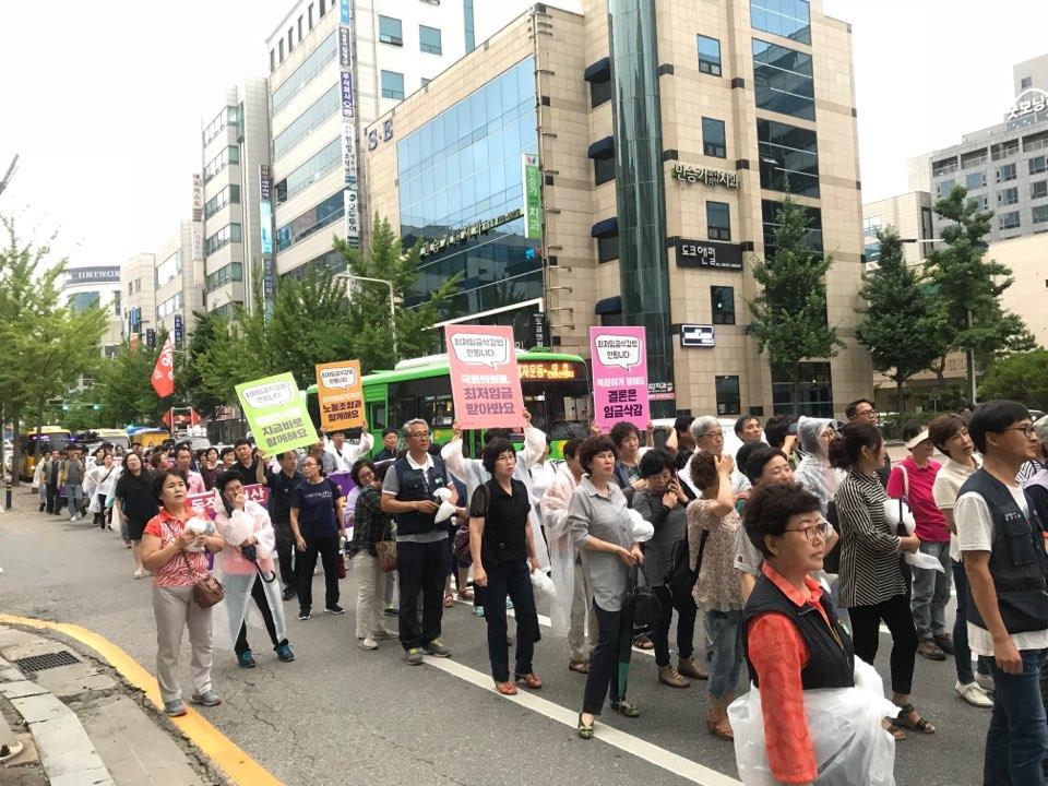 피켓을 들고 행진을 이어가는 참가자들 차별철폐문화제 중 피켓을 들고 행진을 이어가는 참가자들