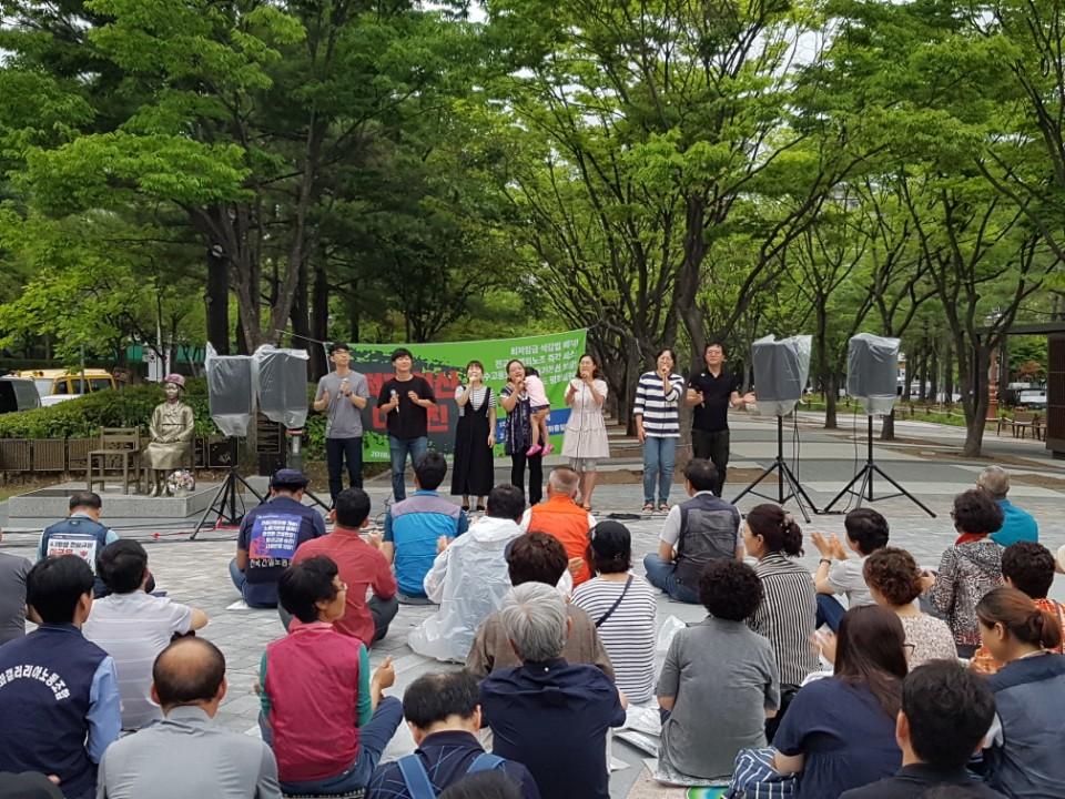 청년 노래모임 '놀' 대전청년회 노래모임 '놀'이 노래공연을 펼치고 있다.