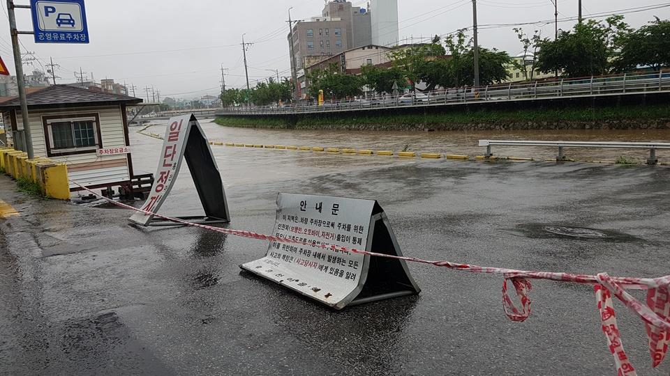 1일 7호 태풍 '쁘라삐룬'의 영향으로 장마전선이 북상하면서 강한 비가 내리는 가운데, 홍성천 주변 주차장의 출입이 통제되고 있다.