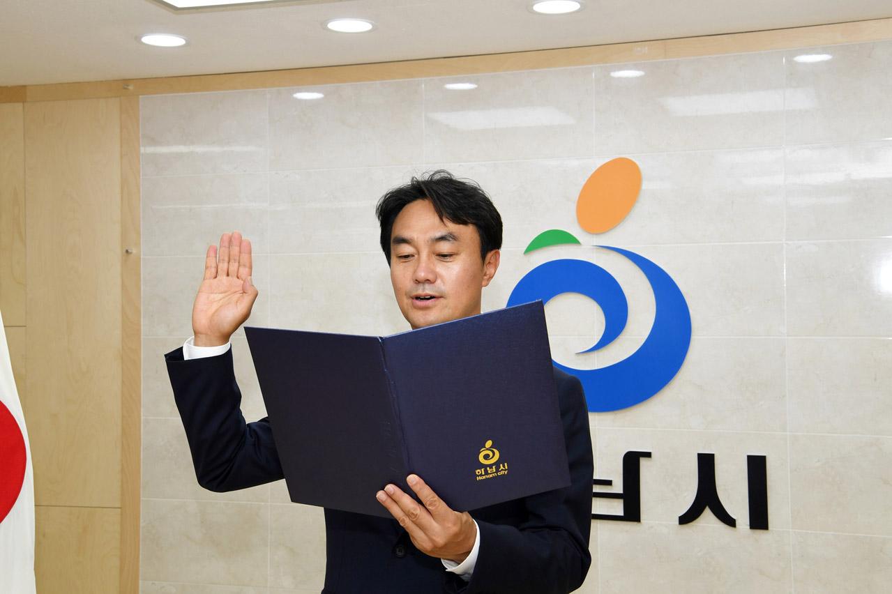 김상호 하남시장