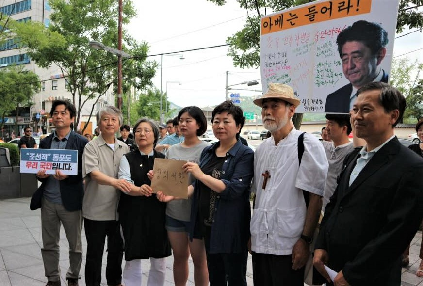 일본정부의 고베조선고급학교 수학여행물품 압수에 따른 규탄 기자회견 직후 항의서한을 접수하기 위해 일본대사관 앞으로 향하는 시민사회단체 관계자들