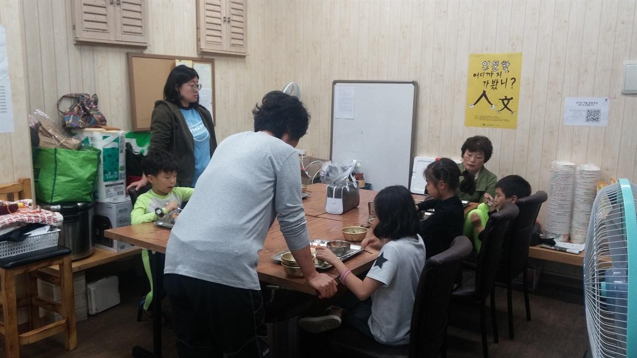 신나는 공동부엌에서 함께하는 아이들 돌봄 지역아이들 돌봄