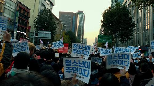 2017년 11월 청소년들만으로 개최됐던 박근혜 퇴진 촛불 시위