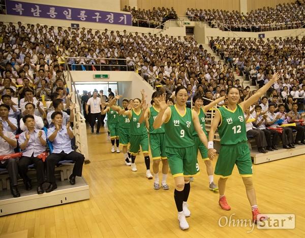 4일 평양 류경정주영체육관에서 개최된 남북통일농구경기에서 남북 선수들이 손을 잡고 공동 입장하고 있다.