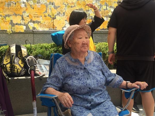 수요시위에 참가한 일본군 '위안부' 피해자 길원옥 할머니