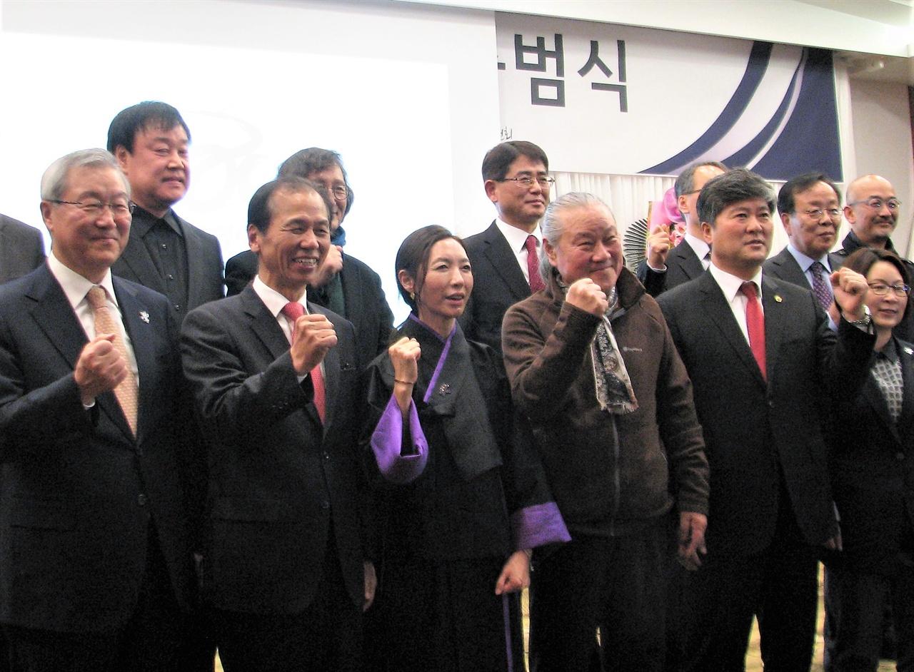 평창남북평화영화제 계획을 발표한 강원도와 강원영상위. 사진은 지난해 3월 강원영상위원회 출범식 모습