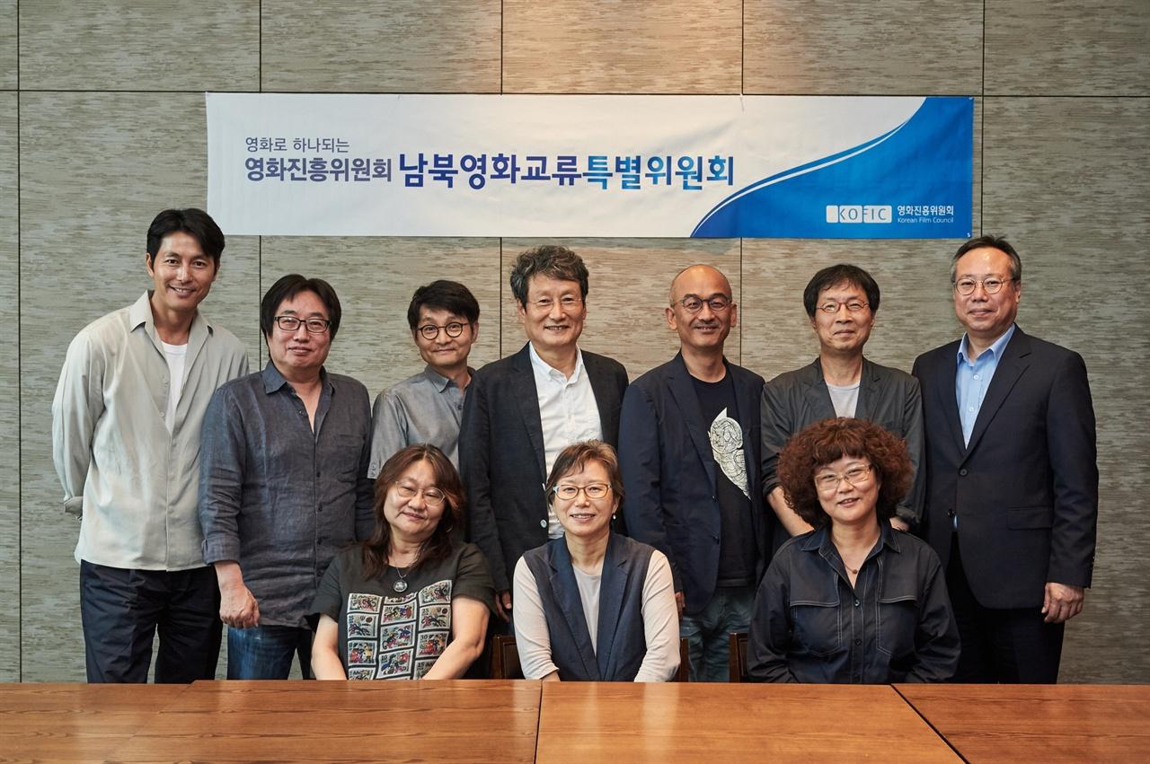 5일 첫 회의를 연 영화진흥위원회 남북영화교류 특별위원회
