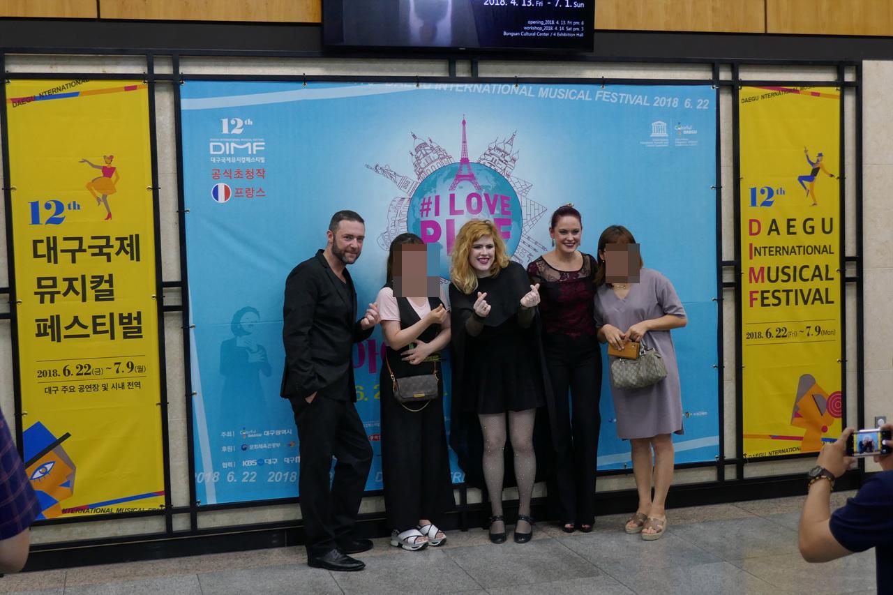 뮤지컬 <아이러브피아프> 팀이 관객들과 사진을 찍고 있다.