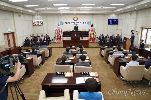 5일 오전 열린 수성구의회 임시회에서 김희섭 더불어민주당 구의원이 의장에 선출됐다.