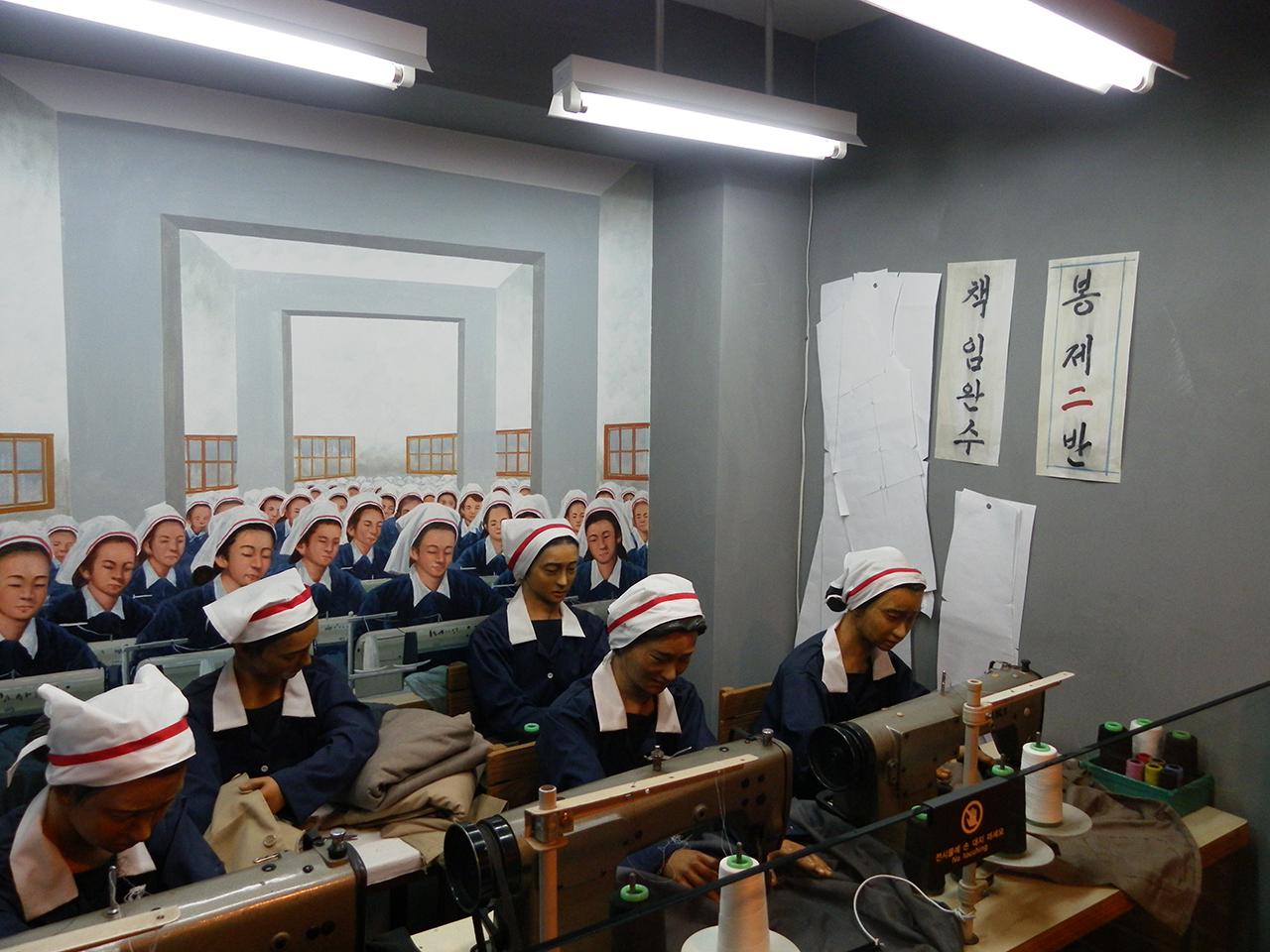 박정희대통령기념도서관에서 찍은 사진.