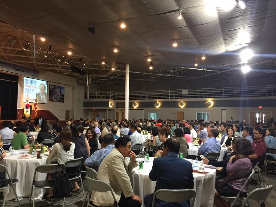 애틀란타 강연회에 참석한 동포들 7월 3일, 정세현 전 통일부 장관 초청 강연회에 350여명이 참석해 성황