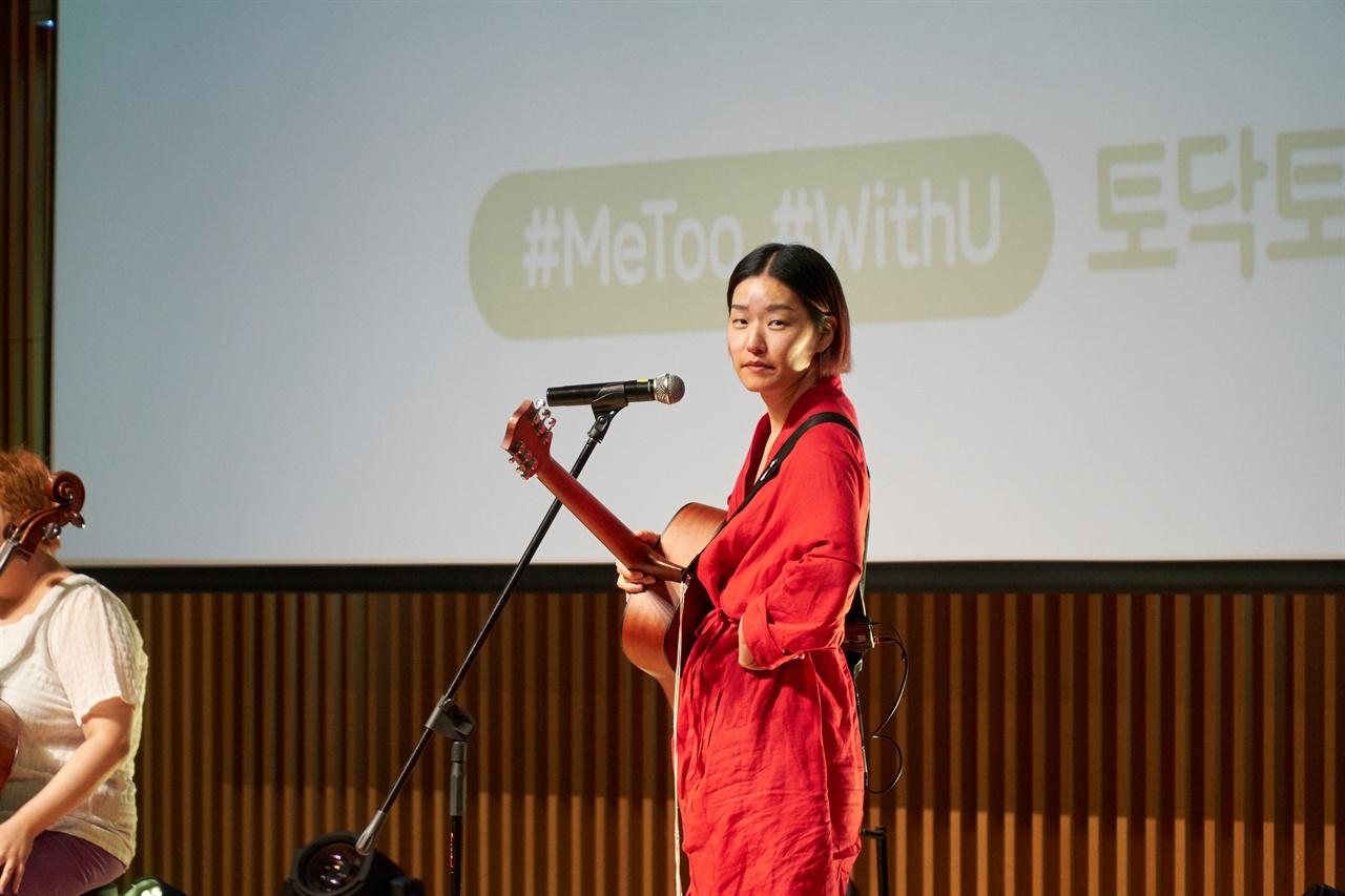 '미투 위드유 토닥토닥 토크쇼'에서 공연 중인 가수 이랑