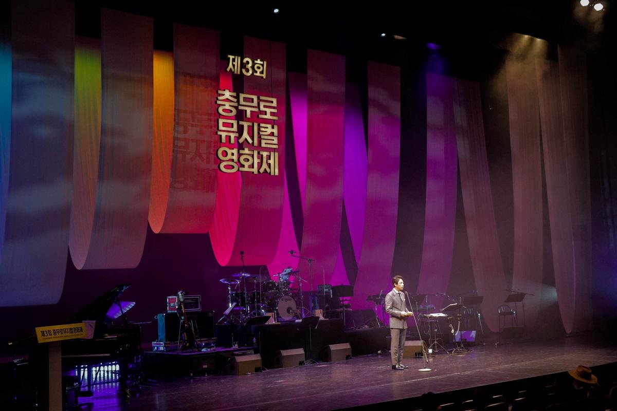 3회 충무로뮤지컬영화제 개막식이 6일 저녁 서울 중구 충무아트센터에서 개막했다.