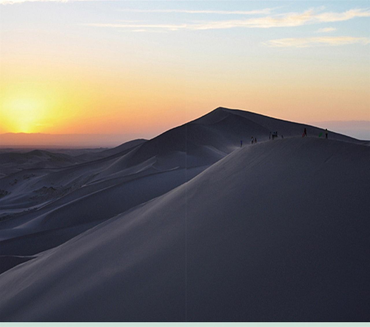 고비 사막의 황혼녘.