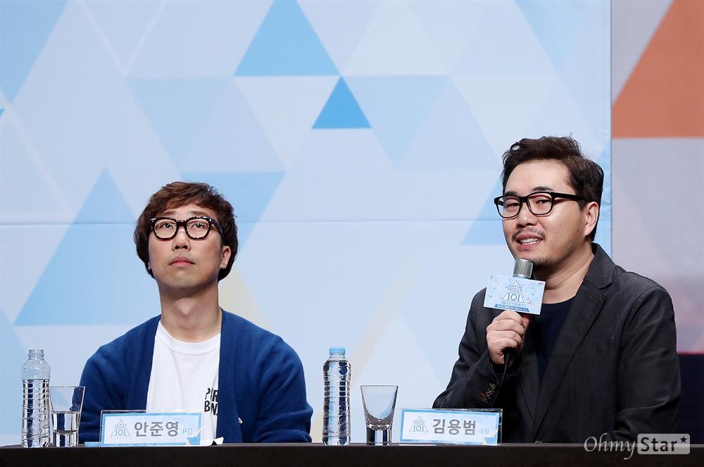 엠넷의 아이돌 서바이벌 < 프로듀스 101 > 시즌 2와 < 프로듀스 48 >을 제작하고 있는 안준영 PD, 김용범 CP