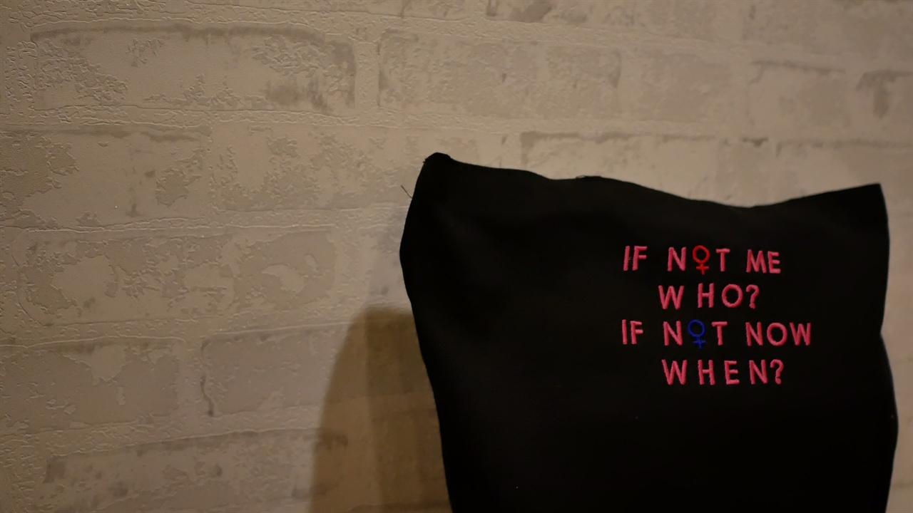 """수연이 즐겨드는 가방 사진. 가방에는 """"IF NOT ME, WHO? IF NOT NOW, WHEN?""""이 적혀있다."""