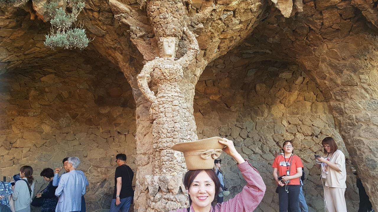 구엘공원 '파도 동굴'에서 아내가 물동이를 이고 있는 기둥 조각을 흉내내며 인증샷을 찍었습니다.