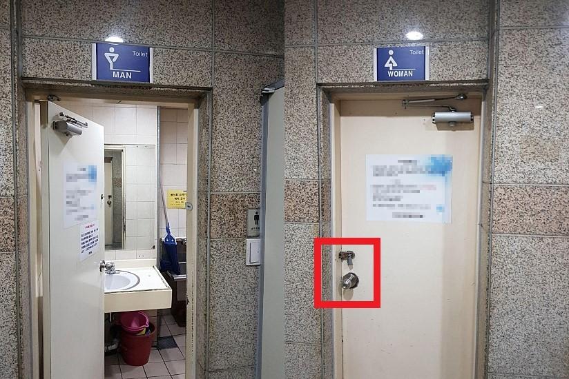 여성화장실만 계속 폐쇄 상태인 노량진동의 한 화장실