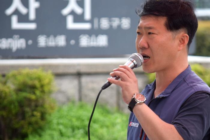 전대식 전국언론노조 부산일보 지부장