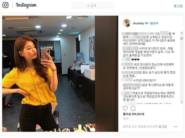 비공개 촬영회 성추행 혐의로 조사 받던 스튜디오 실장 A씨의 투신 소식이 알려진 후 누리꾼들은 수지 SNS에 비난을 퍼붓고 있다.