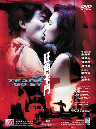 <열혈남아> 영화 포스터