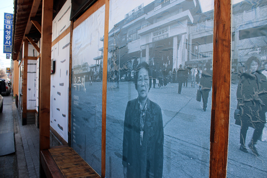 희움 일본군 '위안부' 역사관