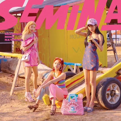 그룹 구구단의 두번째 유닛팀 `구구단 세미나`의 첫번째 싱글 < SEMINA > 표지